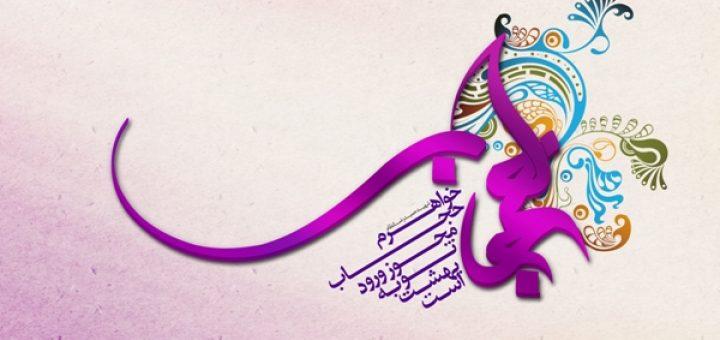 efaf-hejab
